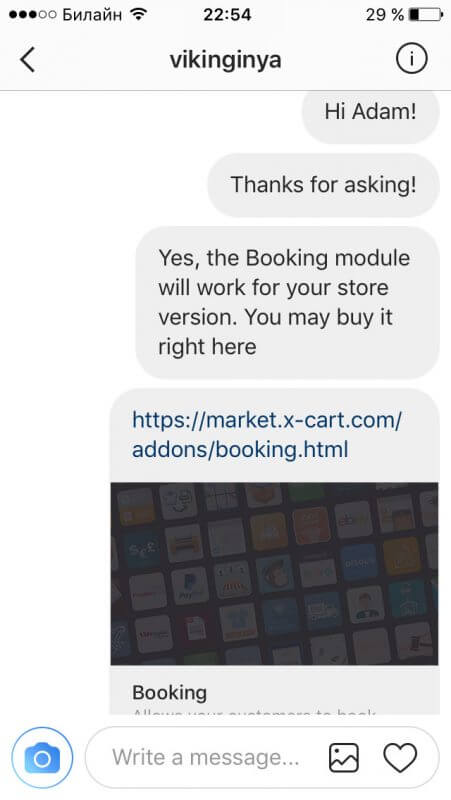 Sale services via Direct Messages from Instagram