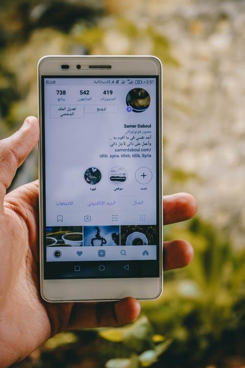 Hoe kun je een Instagram-link aan je Bio toevoegen