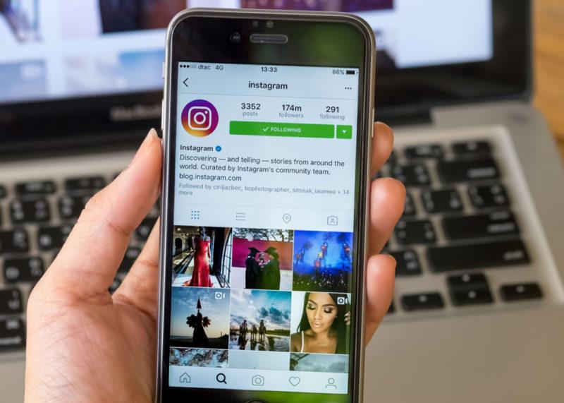 L'ajout de plusieurs photos à ta story Instagram est-il bénéfique pour ton profil ?