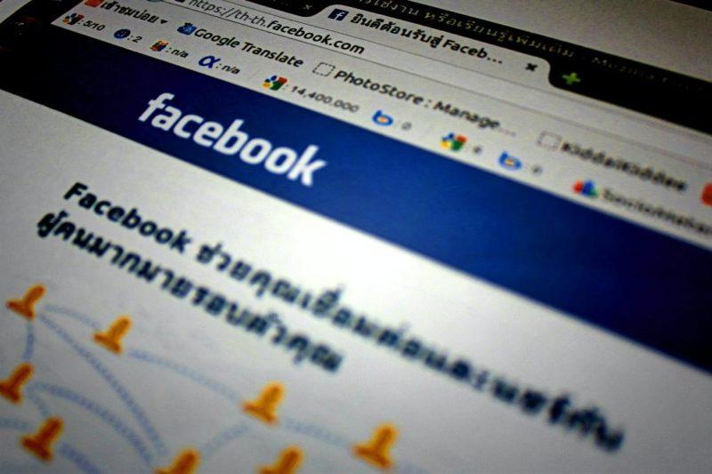 Jak pobierać filmy na żywo z Facebooka