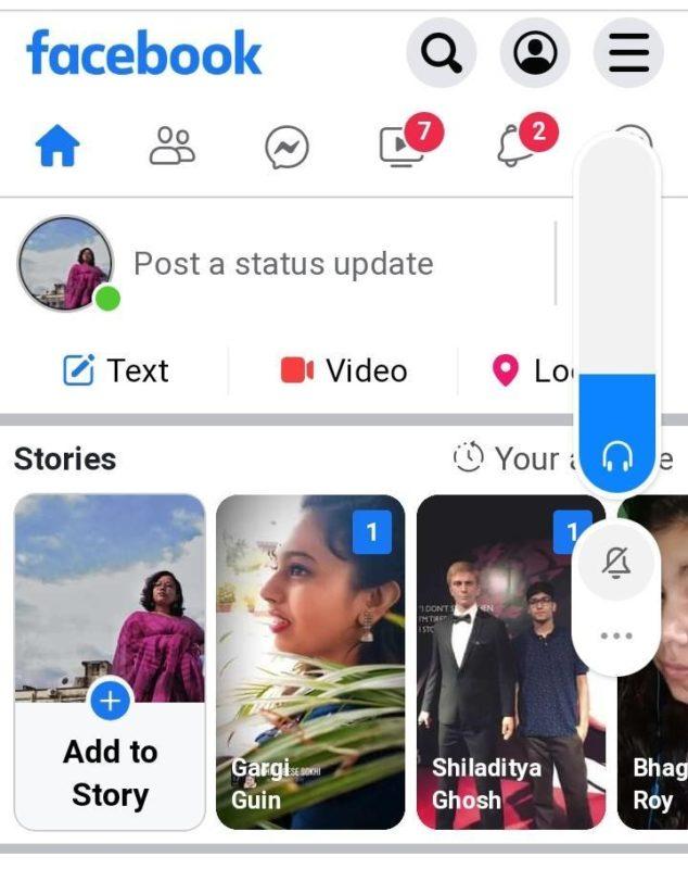 Où est la timeline sur Facebook